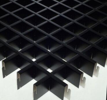 Грильято ( решетчатый потолок ) подвесной потолок      Для коммерчески