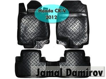 avtomobil honda - Azərbaycan: Honda CRV 2012 üçün poliuretan ayaqaltılar. Полиуретановые коврики для