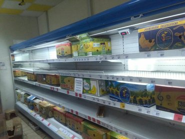 витринная холодильная горка! для колбас сыра и молочной продукции в Бишкек