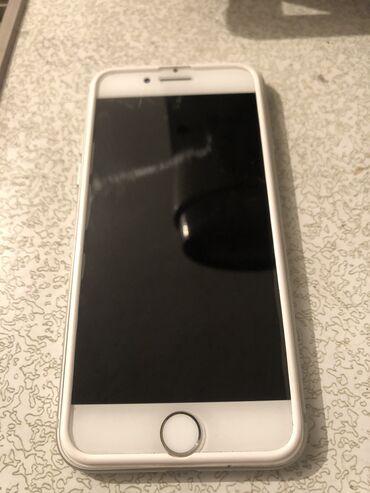 сколько стоит iphone 7 in Кыргызстан   APPLE IPHONE: IPhone 7   128 ГБ   Серебристый Б/У   Отпечаток пальца