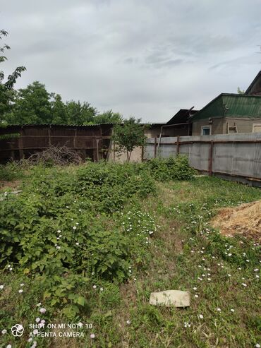 Недвижимость - Новопавловка: 4 соток, Для строительства, Срочная продажа, Красная книга