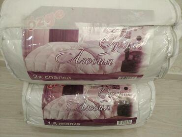 Одеяла для мягких ночейДоступная ценаБесплатная доставка по всему