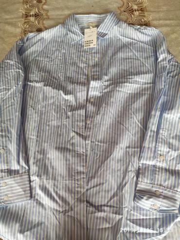 женские часы из германии в Кыргызстан: Рубашки и блузы HM XL