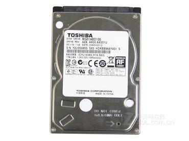 Bakı şəhərində ps3 ve notebook ucun hard diskler (yaddas) 40GB ,80GB, 160GB, 320GB, 5