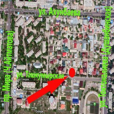 продается-дом-джалал-абад-благо в Кыргызстан: Продам Дом 5 кв. м, 4 комнаты
