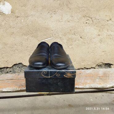 Личные вещи - Кызыл-Суу: Продаю или меняю