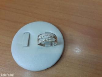 Кольцо с бриллиантами 0. 272 карат в Бишкек