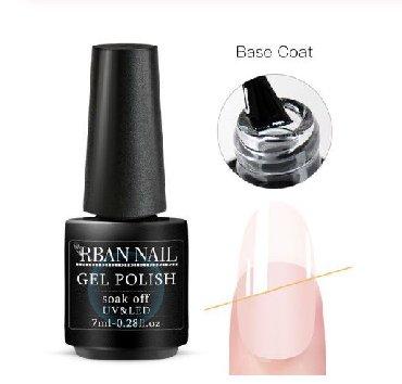 Personalni proizvodi | Zajecar: RBAN Baza za nokte 7ml