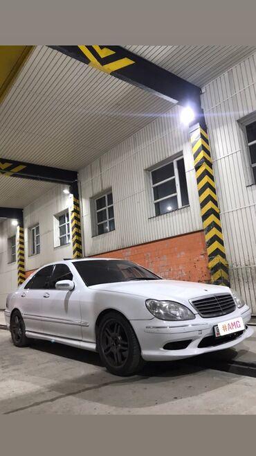 Mercedes-Benz S 55 2000