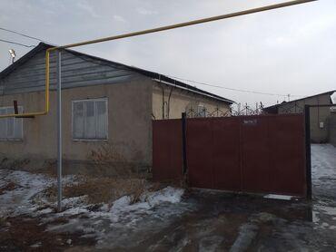 8 пик в Кыргызстан: Продам Дом 6 кв. м, 8 комнат