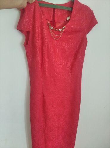 Детский мир - Чалдавар: Малиновое платье  Красивое Размер 46 Возможен обмен!