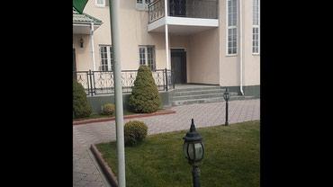 Большой 2 этажный особняк.600м2  Имеется в Бишкек