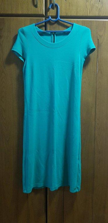 Ženska odeća   Raska: Haljina kao nova,bez ostecenja. Bolero nov,jednom nosen. Haljina