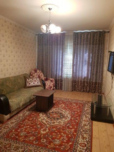 Посуточно квартиры в центре города в Бишкек