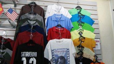 Модные свитшоты разных расцветок кроме белого.Качество в Бишкек