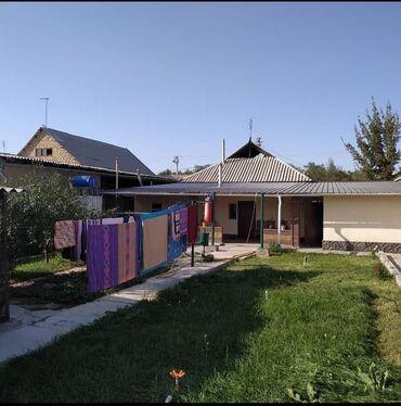 secom книги скачать в Кыргызстан: Продам Дом 125 кв. м, 5 комнат