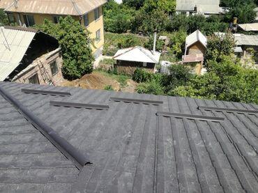 Крыша жабабыз качества и гарантиа сапатуу