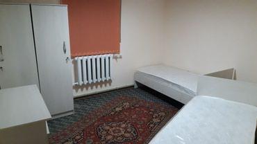 Аренда комнат долгосрочно в Кыргызстан: 🛏 Только женский хостел !(Жатакана)!!! . 5 минут ходьбы от кольца Ахун