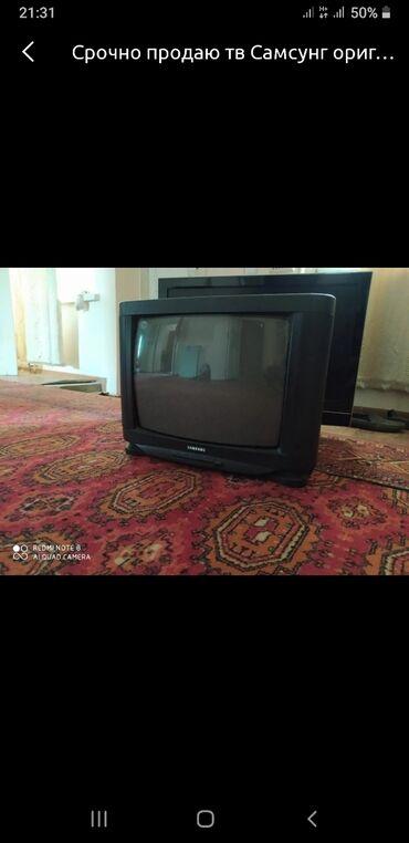 Продаю ТВ самсунг оригинал качество изображения супер .санарип