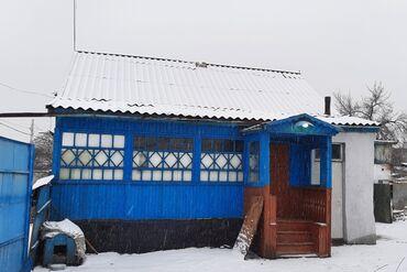 банки 3 литра в Кыргызстан: Продам Дом 55 кв. м, 3 комнаты