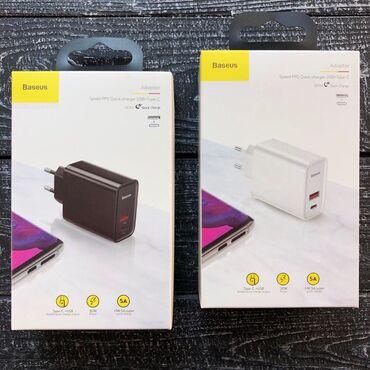 phone - Azərbaycan: Baseus firmasinin original quick charger suretli sarj adapter basligi