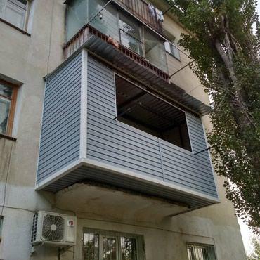 Качественное утепление расширение в Бишкек