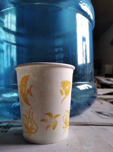 акустические системы 4 0 колонка череп в Кыргызстан: Стаканы одноразовые бумажные 0.2 литра с рисунком Цена 1.5 сома  Упако