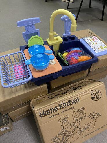 Детская кухня, оптом и в розницу