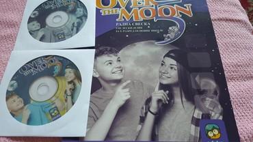 Knjige, časopisi, CD i DVD | Sremska Mitrovica: 5 r engleski radna sveska sa 2 cd-a eduka novo