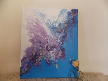 """1. Картина """"Волна""""В сиренево-голубых тонахРазмер 45 см х 55 см Холст"""