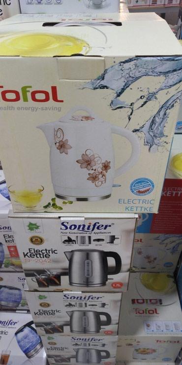 Xırdalan şəhərində Elektrik çaydan Keramika,tezedi, çatdırılma var.