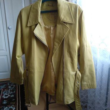 Продам женскую кожаную куртку (размер 48-50), привезли с Германии
