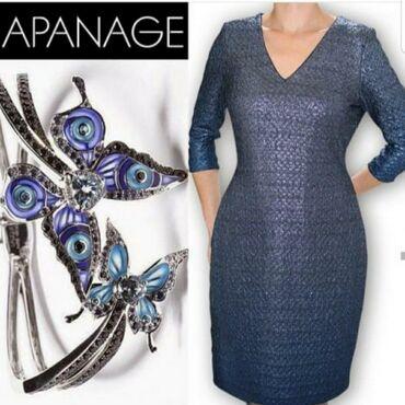 Новое шикарное платье немецкого бренда Apanage. Изготовлено в