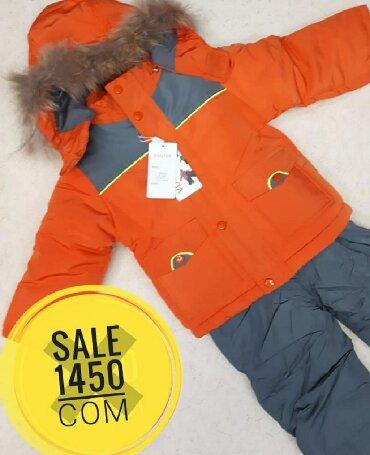 уличный детский батут в Кыргызстан: Распродажа комбинезонов!!!детских!!!отличное качество,красивая