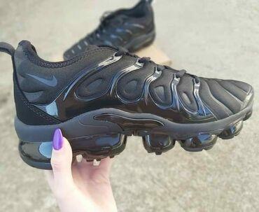 Muske Nike Wapormax u crnoj bojiPreedobre su i ekstra stoje🥰Brojevi od