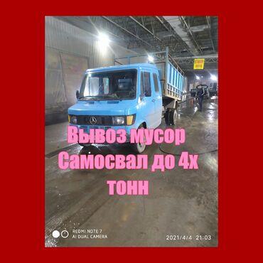 строительные хомуты в Кыргызстан: Бус, Портер Международные перевозки, Региональные перевозки, По городу | Борт 4000 кг. | Переезд, Вывоз строй мусора, Вывоз бытового мусора