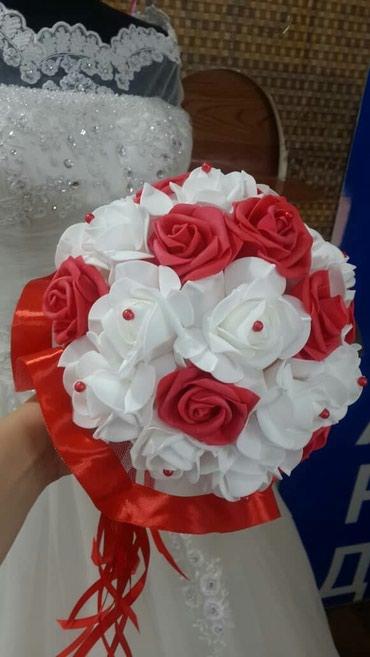 Букет свадебный в Бишкек