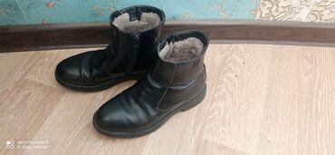 Детские зимние ботинки. В хорошем состоянии