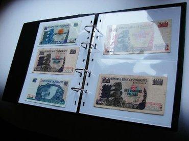 Альбом для банкнот. 10 листов на 3 и 4 боны. в Бишкек