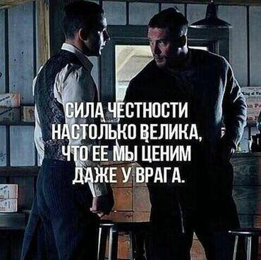 муж на час в Кыргызстан: Муж на час!!!