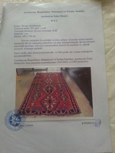 Bakı şəhərində Qedimi 100 ilin palazi