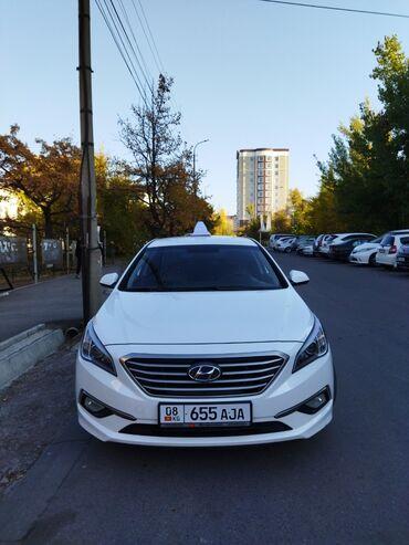 хундай соната бишкек in Кыргызстан   HYUNDAI: Хундай Соната комфорт +такси региональные перевозки