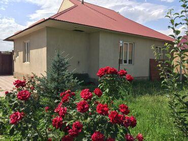 продам батареи отопления в Кыргызстан: Продам Дом 90 кв. м, 5 комнат