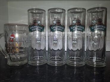 Кухонные принадлежности - Бишкек: Продаю кружки для пива 0.5