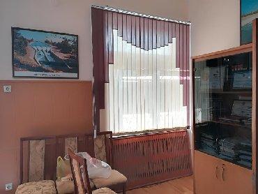трико для борьбы синий в Кыргызстан: Вертикальные жалюзиЖалюзи МультифактурныеЖалюзи аркаЖалюзи