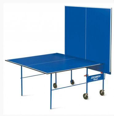 Теннисный стол  Производство Россия Новый в коробке. Размер: междунаро