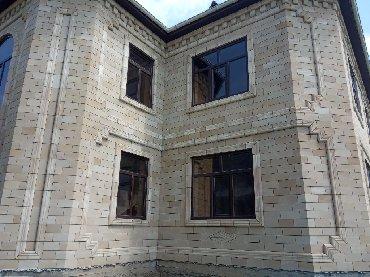 Продажа Дома от собственника: 300 кв. м, 6 комнат