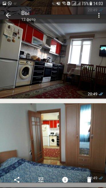 Срочно прод 3 ком кв студия 60 кв м, в Бишкек