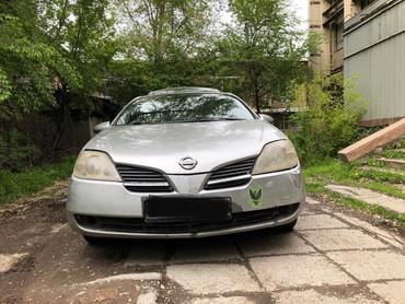 Nissan Primera 2004 в Бишкек