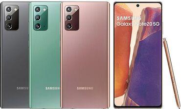 xiaomi зарядка в Азербайджан: Новый Samsung Galaxy S20 256 ГБ Черный